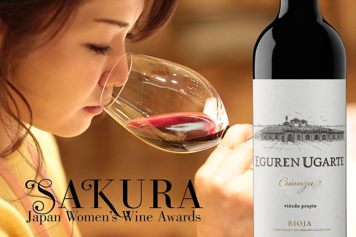 Las mujeres japonesas toman la iniciativa en el vino con Eguren Ugarte