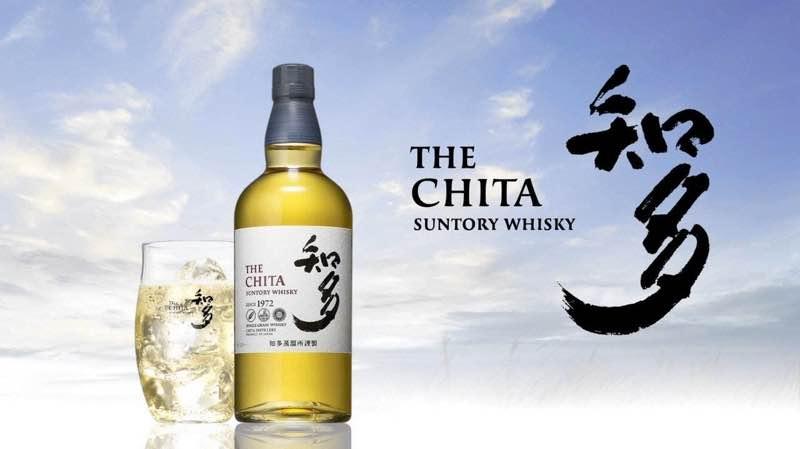Maxxium España amplía su oferta en whiskies premium con The Chita y The Macallan Double Cask 12YO