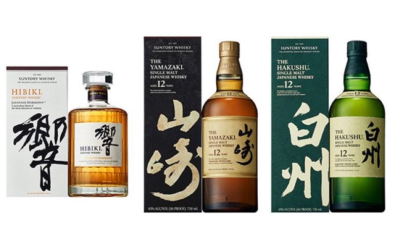 Nuevos looks para Yamazaki, Hibiki y Hakushu: Suntory renueva los envases de sus whiskies japoneses