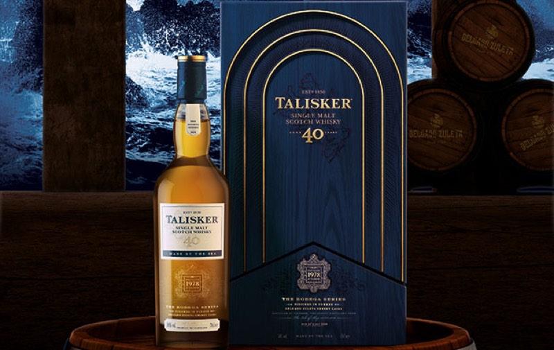 Talisker celebra las barricas de jerez con Talisker 40, un nuevo whisky de 40 años