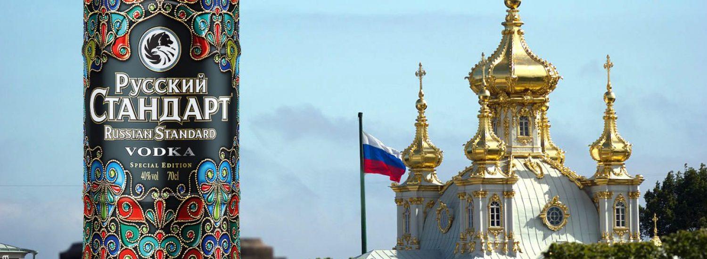 Russian Standard extiende las ediciones limitadas de GTR con Cloisonné Limited Edition