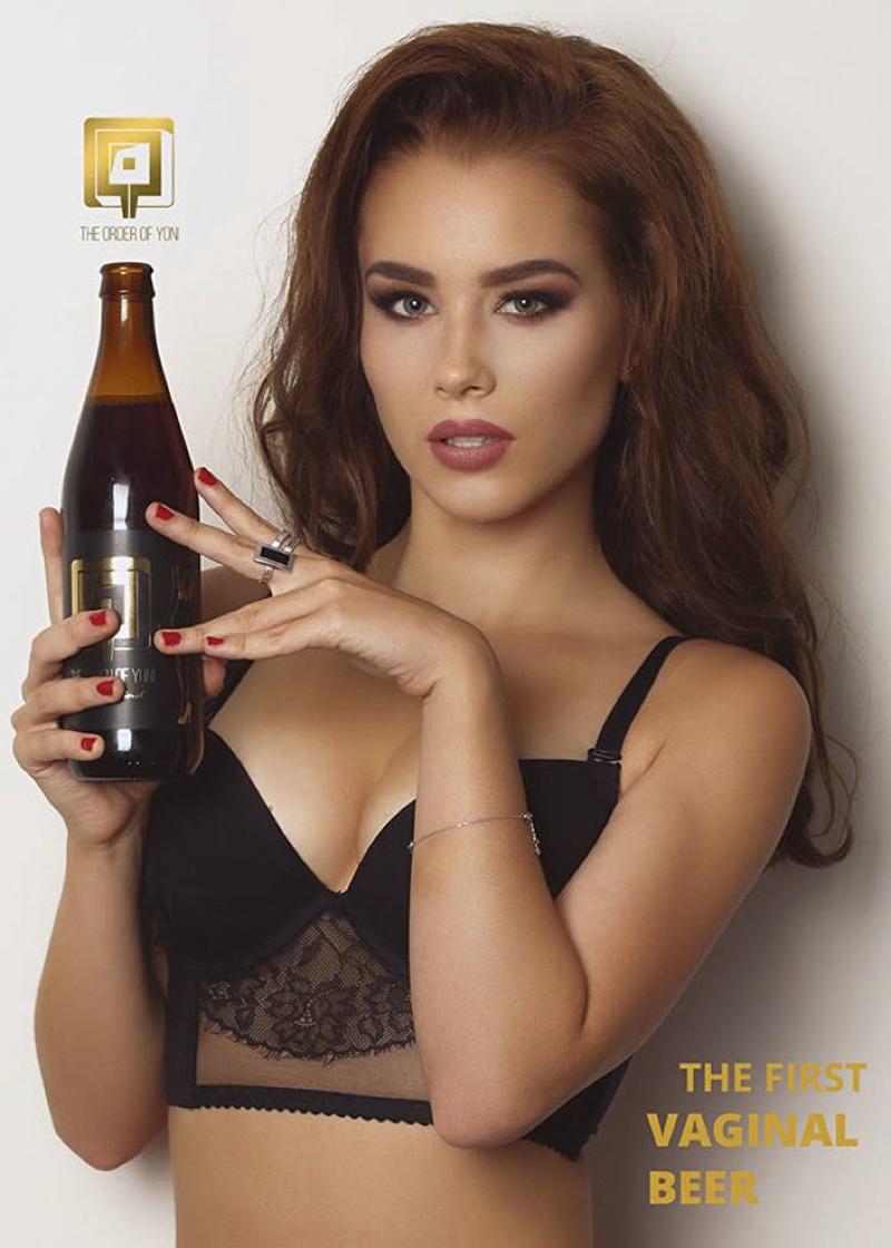 La variedad Bottled Lust (Lujuria embotellada) es una cerveza con aroma fino de nuez moscada producida con las bacterias del ácido láctico vaginal de Paulina