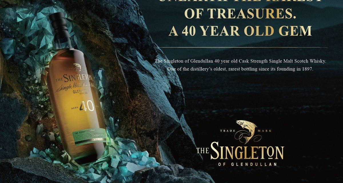 The Singleton lanza el más antiguo whisky escocés Glendullan, The Singleton Glendullan 40 Year Old