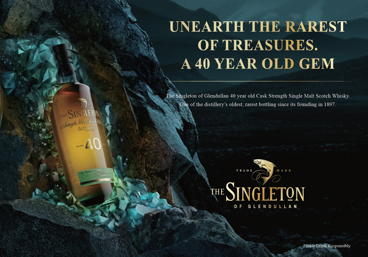 The Singleton Glendullan 40 Year Old is the oldest single malt ever released by the Speyside distillery
