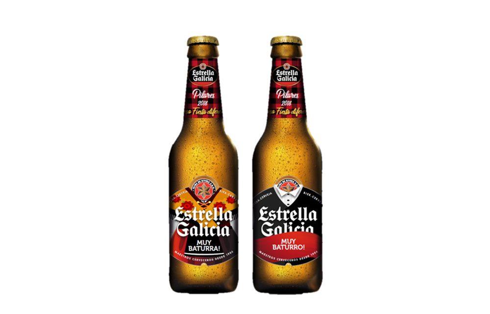 """Estrella Galicia celebra la festividad de los maños y lanza la edición especial """"Pilares"""""""