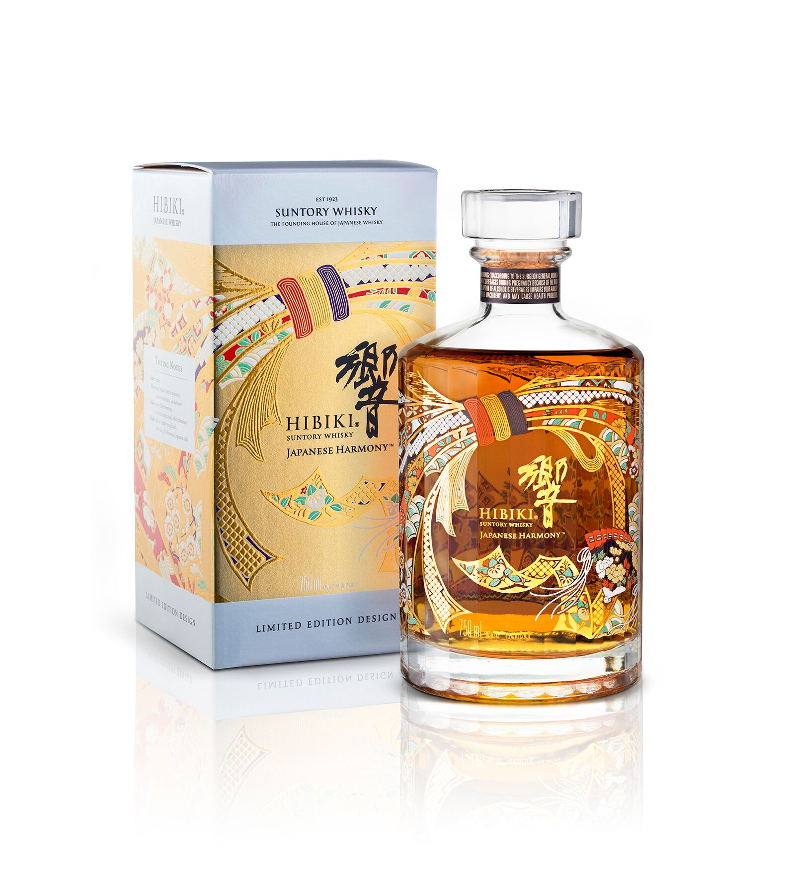 The limited edition Hibiki Japanese Harmony bottling marks the brand's 30th anniversary