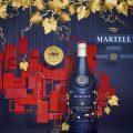 "Martell Cordon Bleu has notes of ""stewed prunes soaked in Earl Grey tea"""