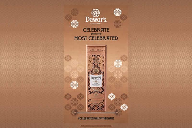 Dewar's lanza edición limitada para travel retail basado en el festival hindú Diwali