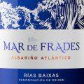 """La Bodega Mar de Frades (Pontevedra), propiedad de Zamora Company, liderará el proyecto de de I+D+i """"Estrategias biotecnológicas para optimizar el manejo del varietal albariño en la elaboración de vinos de las Rías Baixas""""."""