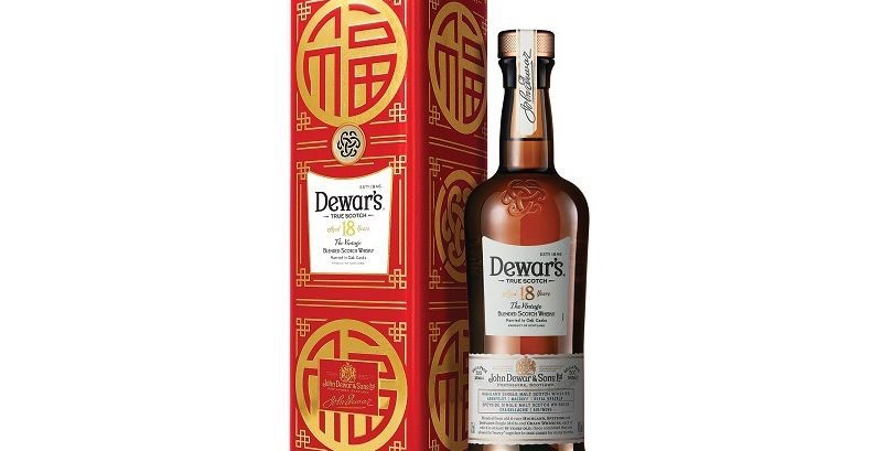 Dewar's lanza una caja de regalo para el Año Nuevo Chino
