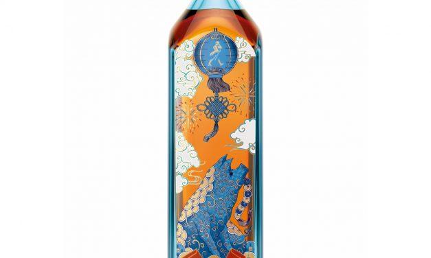 Celebra la llegada del año nuevo chino con la nueva edición limitada de Johnnie Walker Blue Label