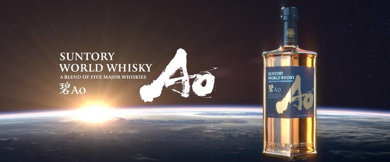 Suntory World Whisky Ao-2