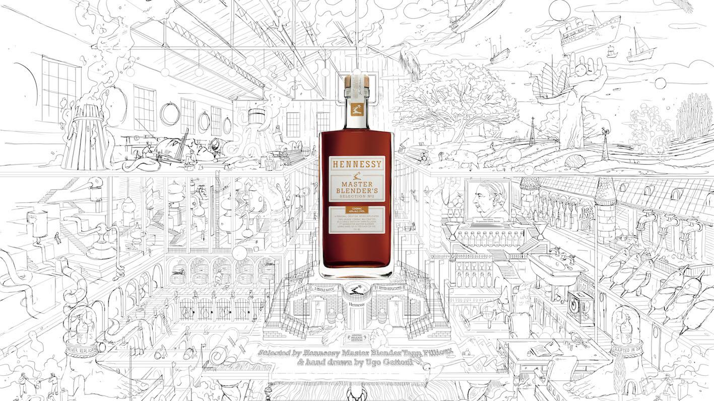 Hennessy_Master_Blenders_Selection_N_2
