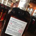 Woodford Reserve estrena Double Double Double Oaked 2019