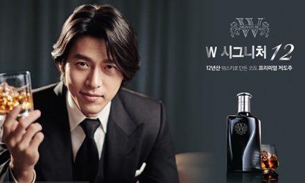 Diageo Corea estrena bebida espirituosa a base de whisky, W Signature 12