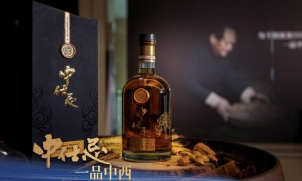 Diageo y el propietario de Yanghe baijiu lanzan el nuevo whisky Zhong Shi Ji