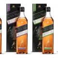 Johnnie Walker Black Label Origin Series