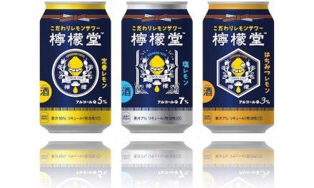Así será la primera bebida alcohólica que Coca-Cola venderá en Japón
