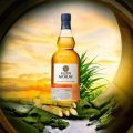Glen Moray launches Rhum Agricole Cask Finish