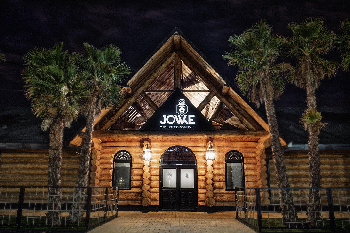 jowke-club