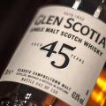 Glen Scotia 45 Year Old
