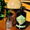 Hendrick's Amazonia