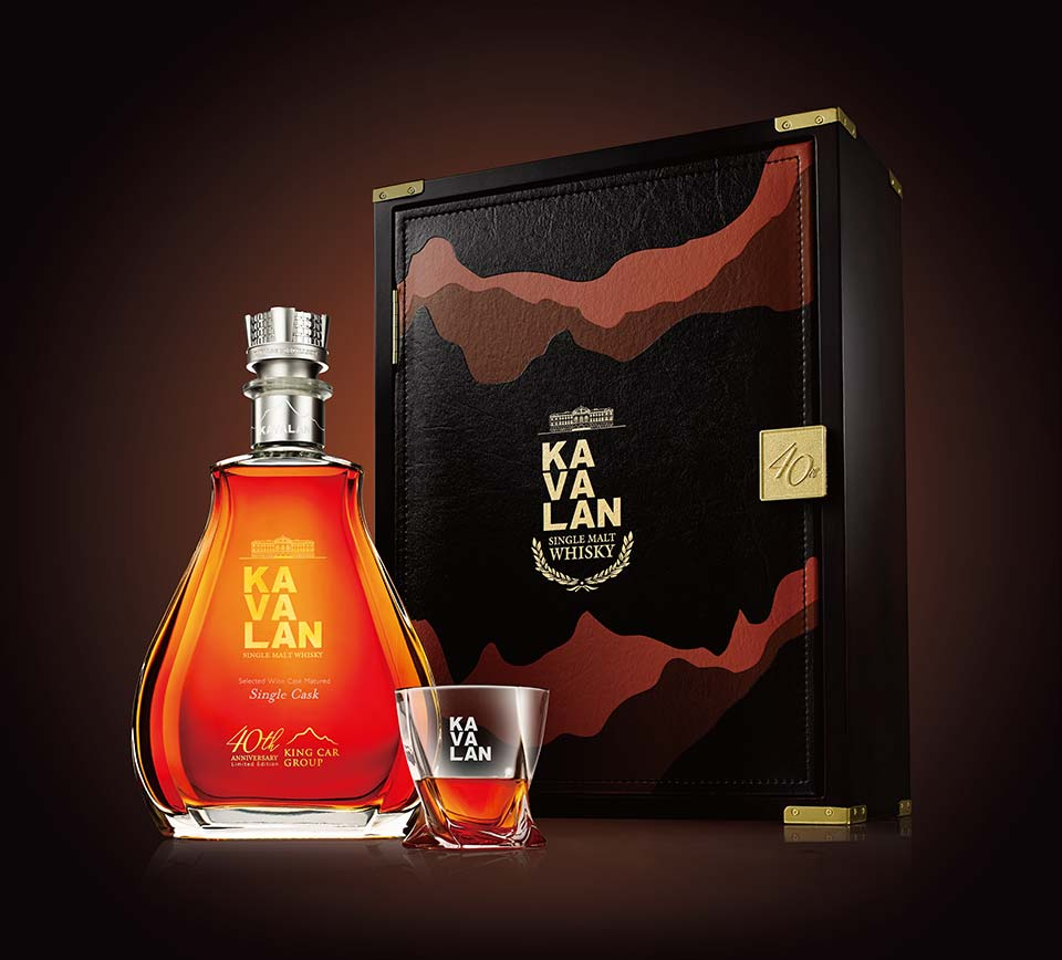 kavalan-king-car-group-40th-anniversary-limited-edition-11-10-2019