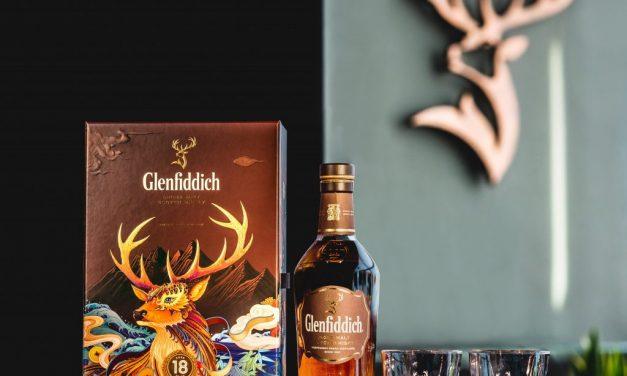 Glenfiddich 18 recibe cambio de imagen con el Año Nuevo Lunar