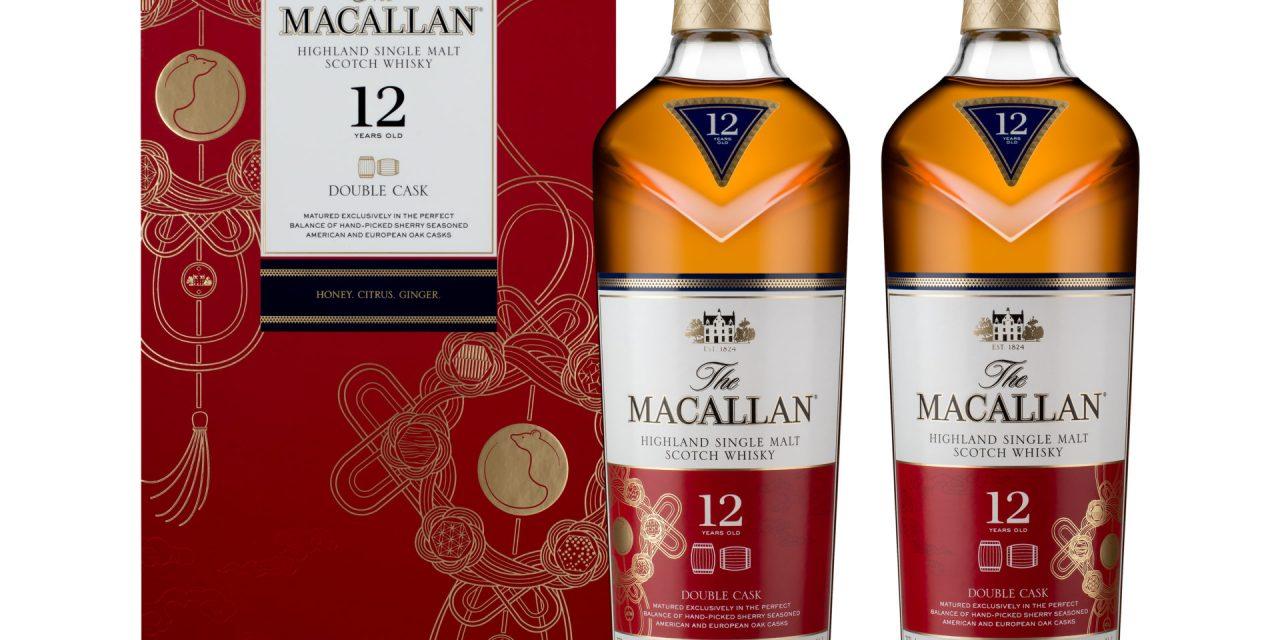 Macallan lanza un paquete de regalo para el Año Nuevo Chino