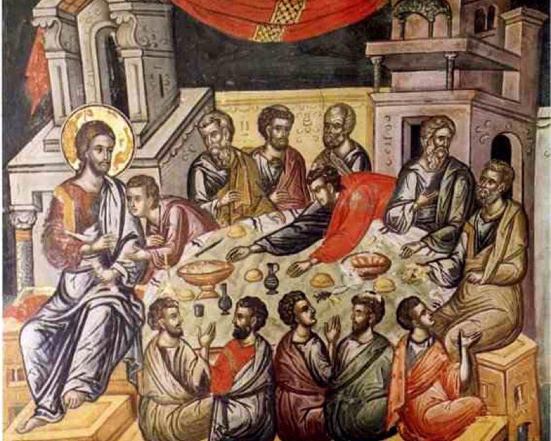"""""""La Última Cena"""" (1550), de Teófanes de Creta"""