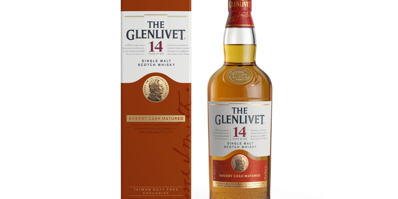 14 Years Old Sherry Cask, lanzamiento exclusivo para Taiwán de The Glenlivet