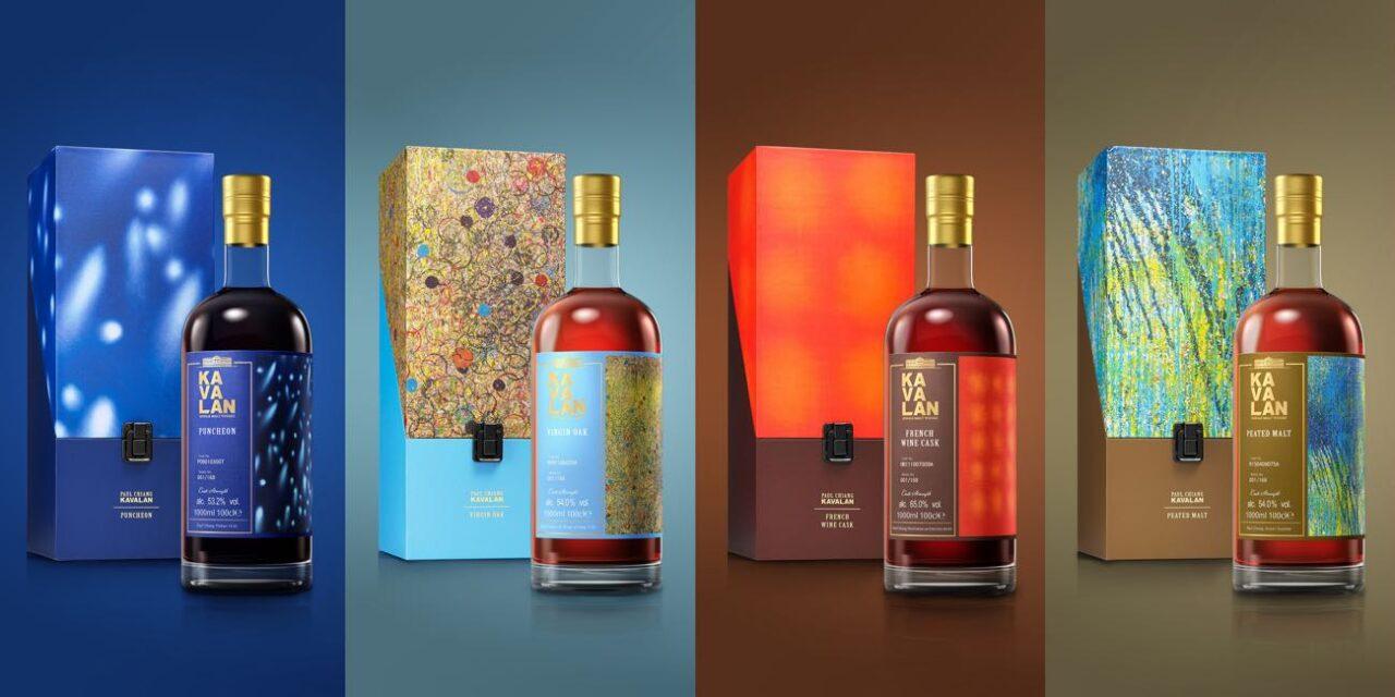 Kavalan combina arte y whisky con Paul Chiang