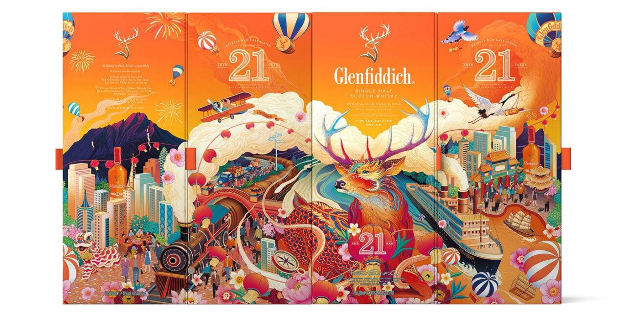 Glenfiddich presenta 2021 Lunar New Year Whisky, diseñado por Rion Wang