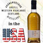 Ardnamurchan lanza dos whiskies escoceses de malta en Estados Unidos