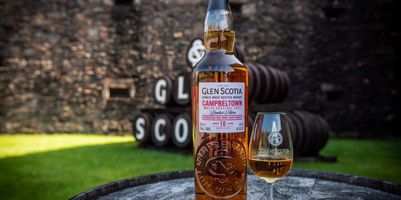 Glen Scotia estrena el whisky 2021 Campbeltown Malts Festival Edition