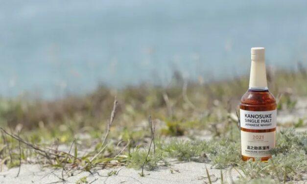Diageo entra en el mundo del whisky japonés con la adquisición de Komasa Kanosuke