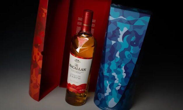 The Macallan desvela el espíritu de Hogmanay con su nuevo whisky, A Night On Earth In Scotland