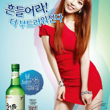 chum-churum soju ranking