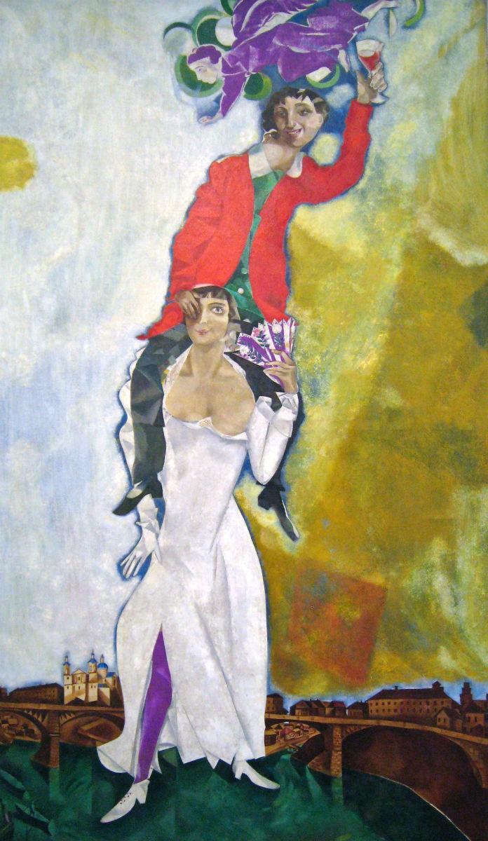 Marc Chagall Double portrait au verre de vin 1917-1918