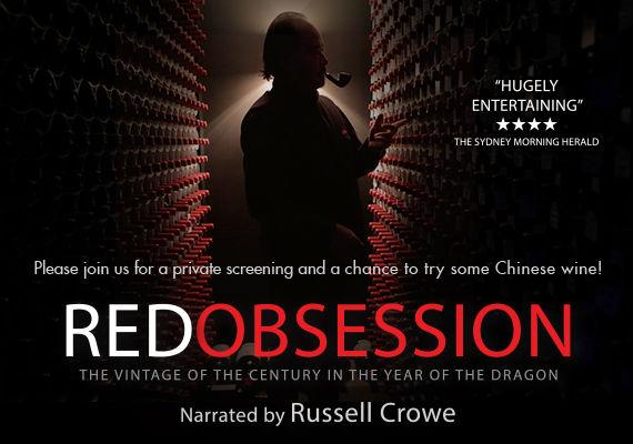 Red Obsession película vino