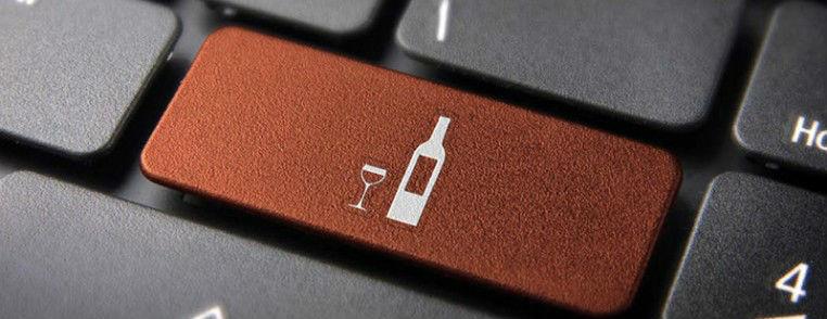 wine_online_2